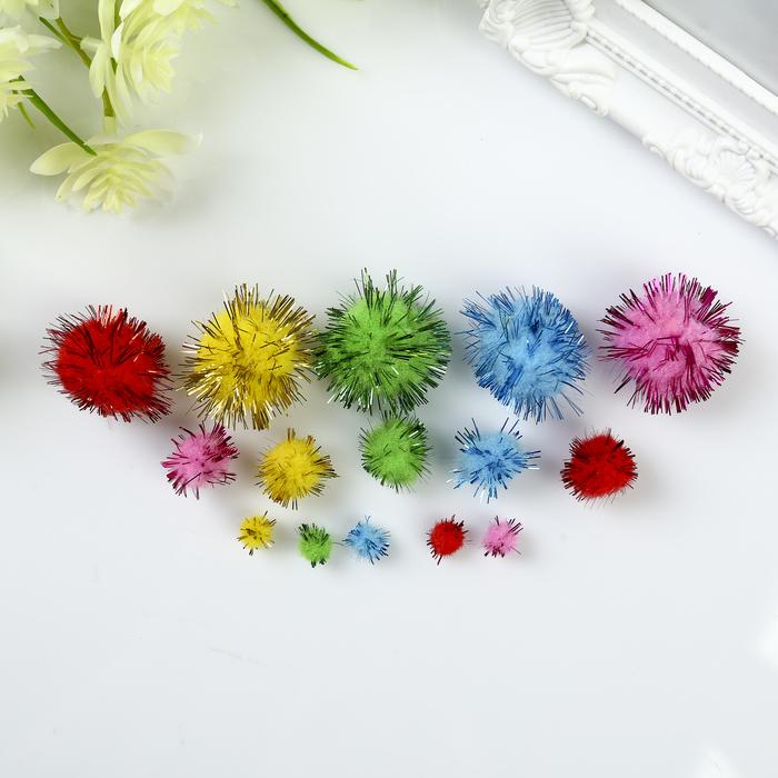 Помпоны для творчества, блестящее ассорти, 5 цветов, 8 мм/15 мм/25 мм, (набор 100 шт)