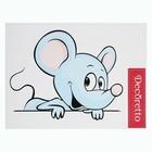 """Наклейки Decoretto """"Голубой мышонок"""""""