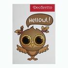 "Наклейки Decoretto ""Привет!"""