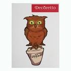 """Наклейки Decoretto """"Сова и кофе"""""""