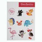 """Наклейки Decoretto """"Интересные животные"""""""