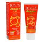 "Зубная паста R.O.C.S. Junior ""Фруктовая радуга"" 6-12 лет, 74 г"
