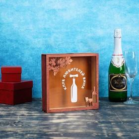 """{{photo.Alt    photo.Description    'Накопитель для пробок """"Клуб любителей вина"""", морёный, 22×6×22 см'}}"""