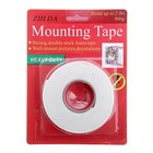 Adhesive tape bilateral, on the basis of the foam, 18mm x 2.5 m blister