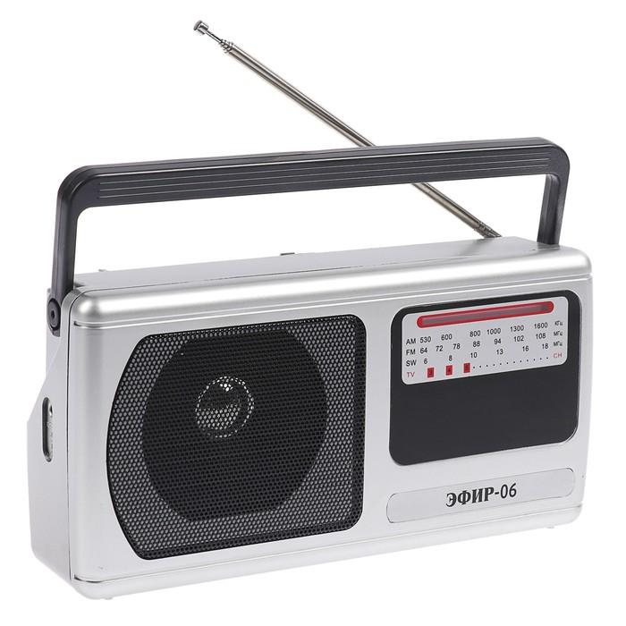 """Радиоприемник """"Эфир-06"""", FM 64-108МГц, 220 В"""