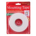 Adhesive tape bilateral, on the basis of the foam, 18 mm x 3.5 m, blister