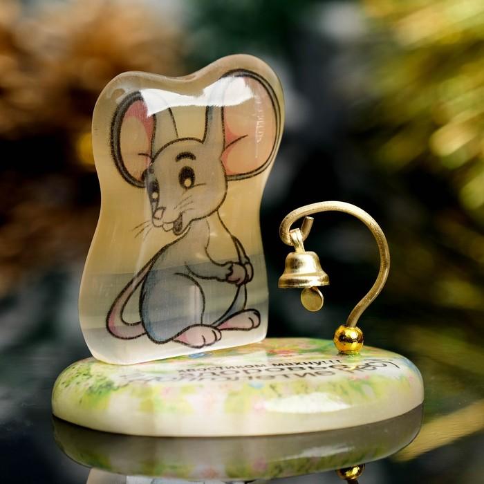 Сувенир Мышка на подставке с колокольчиком «Хвостиком махну,здоровье и долголетие в дом несу