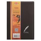 Notebook A6, 50 sheets Pen, cover PVC, black