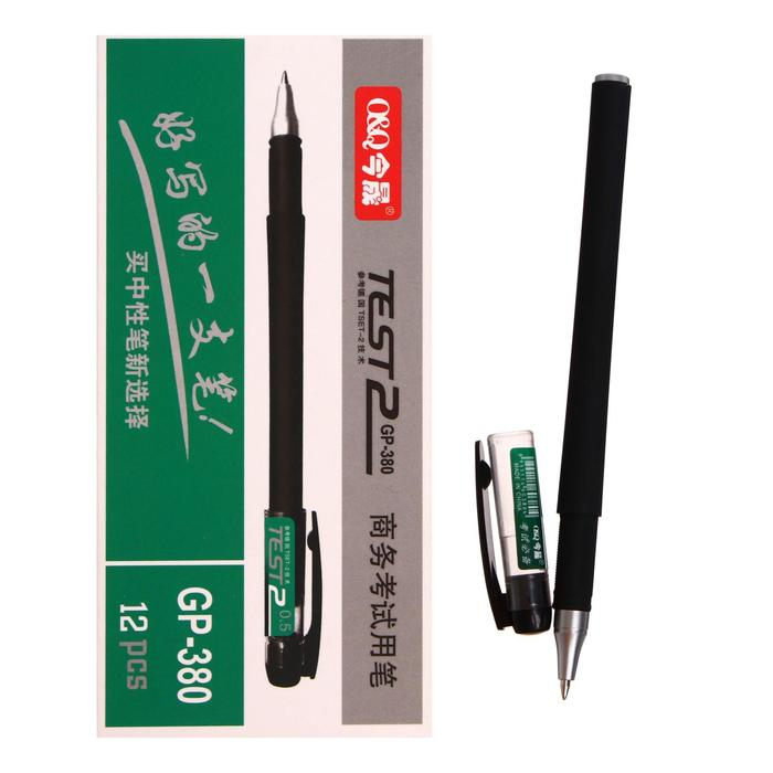 Ручка гелевая 0,5мм черная матовая, черный корпус