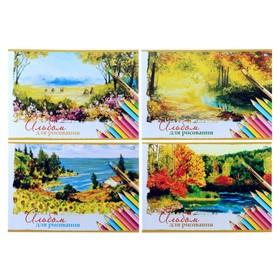 Альбом для рисования А4, 12 листов, Art of nature, обложка мелованный картон, МИКС