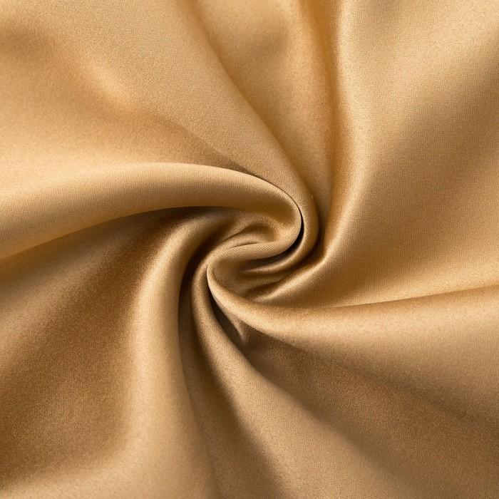 Ткань портьерная 10 м, ширина 280 см, 240 г/м², цвет бежевый, двусторонний блэкаут, 100% п/э