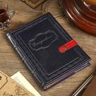 """Ежедневник """"Red"""" 22,5х16,5 см, натуральная кожа, недатированный"""
