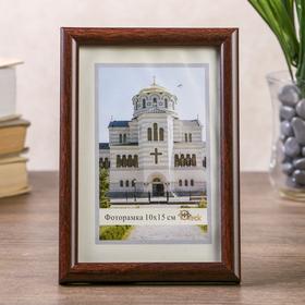 0385-207 photo frame (10x15 cm)