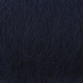 """Шерсть для валяния """"Кардочес"""" 100% полутонкая шерсть 100гр (173 синий)"""