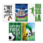 """Set of posters """"Only football!"""" 10 PCs A4"""