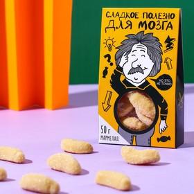 Мармелад «Для мозга»: со вкусом банан, 50 г. в Донецке