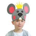 """Карнавальная маска """"Мышиный король"""" на резинке, поролон"""