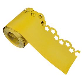 Лента бордюрная, 0.2 × 9 м, толщина 1.2 мм, пластиковая, фигурная, жёлтая