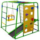 Детский спортивный комплекс Start baby 2, цвет салатовый/радуга