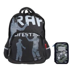 Рюкзак школьный Bruno Visconti, 40 х 30 х 16 см, эргономичная спинка, «RAP-моя жизнь», чёрный