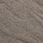 """Грунт для аквариума """"Песок кварцевый окатаный"""", фракция 0.63-1.2 мм, 1 кг"""