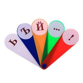 Касса «Веер», знаки грамматические