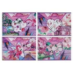 Альбом для рисования А4, 32 листа на гребне Dream Girl, обложка мелованный картон, МИКС