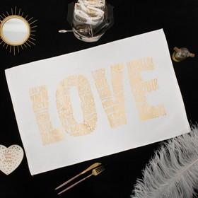 """Кухонное полотенце """"LOVE"""" с золотым нанесением 45х70см,100% хлопок"""