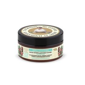 Маска-втирка для кожи головы Рецепты бабушки Агафьи «Полярная», укрепление волос, 100 мл