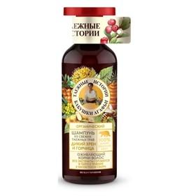Шампунь Рецепты бабушки Агафьи «Дикий хрен и горчица», оживляющий корни волос, 500 мл