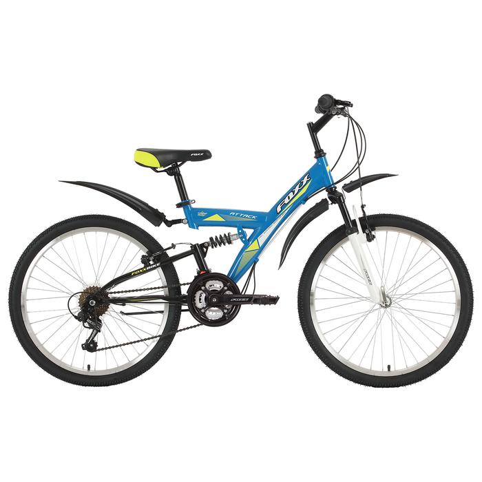 """Велосипед 24"""" Foxx Attack, 2019, цвет синий, размер 14"""""""