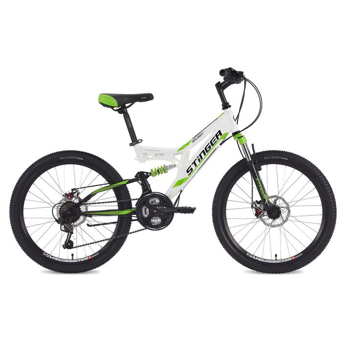 "Велосипед 24"" Stinger Highlander D, 2019, цвет белый, размер 14"""