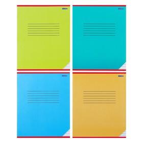 Брошюра для записей 12 листов линейка «Классика-7», обложка мелованная бумага, блок № 2, белизна 75%