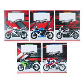 Тетрадь 12 листов в косую линейку «Стремительные мотоциклы», обложка мелованная бумага, МИКС