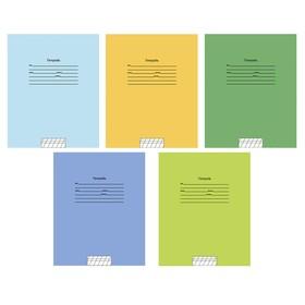 Тетрадь 12 листов в косую линейку «Учусь на отлично-5», обложка мелованная бумага, МИКС