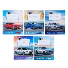 Тетрадь 12 листов в крупную клетку «Автомобили-1», обложка мелованная бумага, МИКС