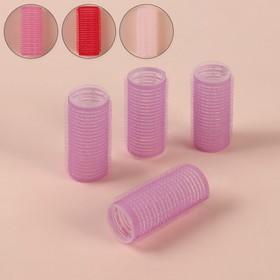 """Hair rollers """"Velcro"""", d=2.8 cm, 6cm, 4pcs, color MIX"""