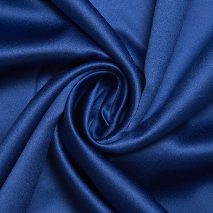 Ткань портьерная 10 м, ширина 280 см, 240 г/м², цвет синий, двусторонний блэкаут, 100% п/э