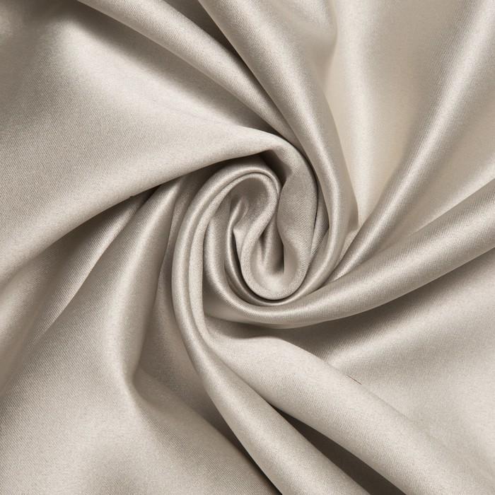 Ткань портьерная 10 м, ширина 280 см, 240 г/м², цвет серый, двусторонний блэкаут, 100% п/э