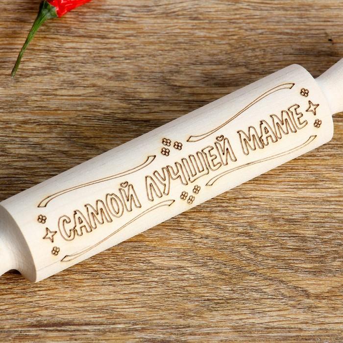 Прикольные поздравления на свадьбу со скалкой