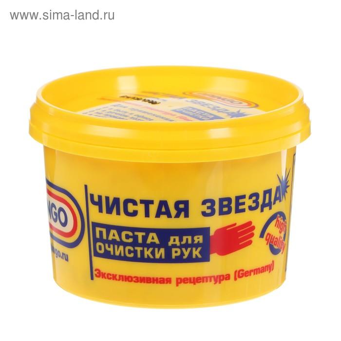 Паста для очистки рук PINGO, 200 мл   1945323