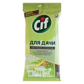 Салфетки чистящие Cif для дачи Универсальные, 30 шт
