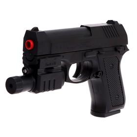 Пистолет пневматический детский «Агент» с лазером и фонариком