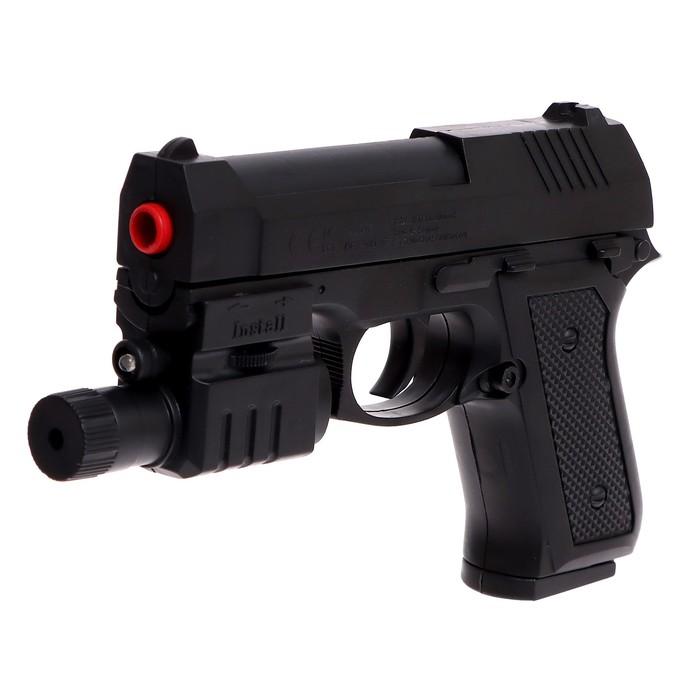 Пистолет пневматический «Агент» с лазером и фонариком