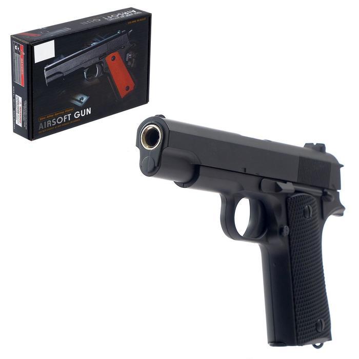 Пистолет пневматический «Сталкер», металлический