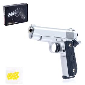 Пистолет пневматический детский «Оборона», металлический