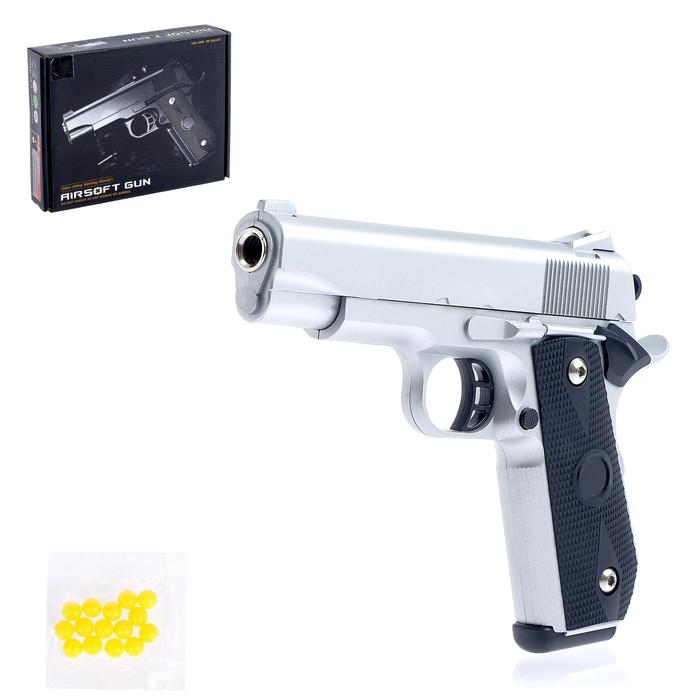 Пистолет пневматический «Оборона», металлический