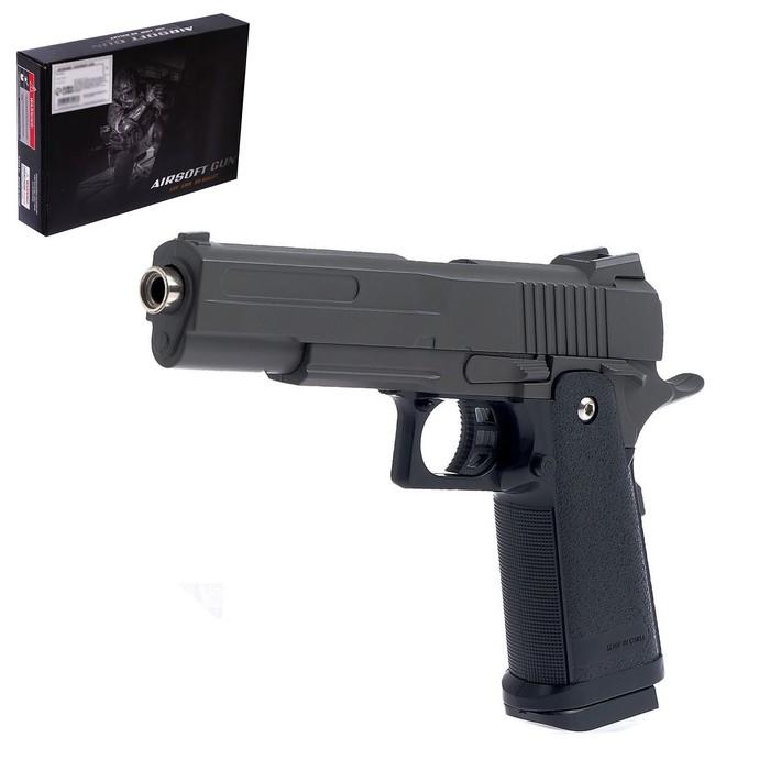 Пистолет пневматический «Стрелок», металлический