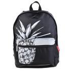 Рюкзак молодежный Hatber Casual 37*29*15 дев Pineapple, чёрный/белый NRk_38099
