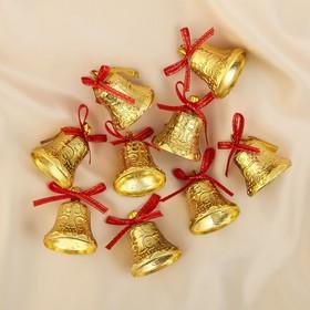 """Украшение ёлочное """"Колокольчики ажурные"""" (набор 9 шт) 2,5 см золото"""